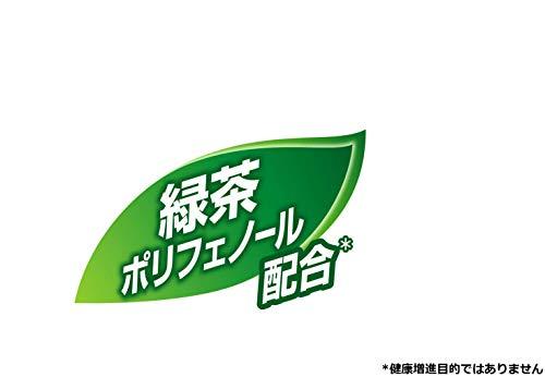 モンデリーズ・ジャパンクロレッツXPピンクグレープフルーツミントボトル140g
