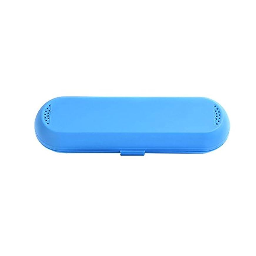 ウルルデザイナー機関車Liebeye ケース ポータブル 電動 歯 ブラシ トラベル ケース 屋外 保護 カバー ストレージ ブルー