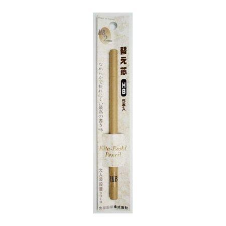 北星鉛筆 大人の鉛筆 替え芯 5本入り 黒 HB OTP-150HB 5個セット