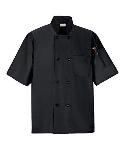 Happy Chef Lightweight Chef Coat (Large, Black)