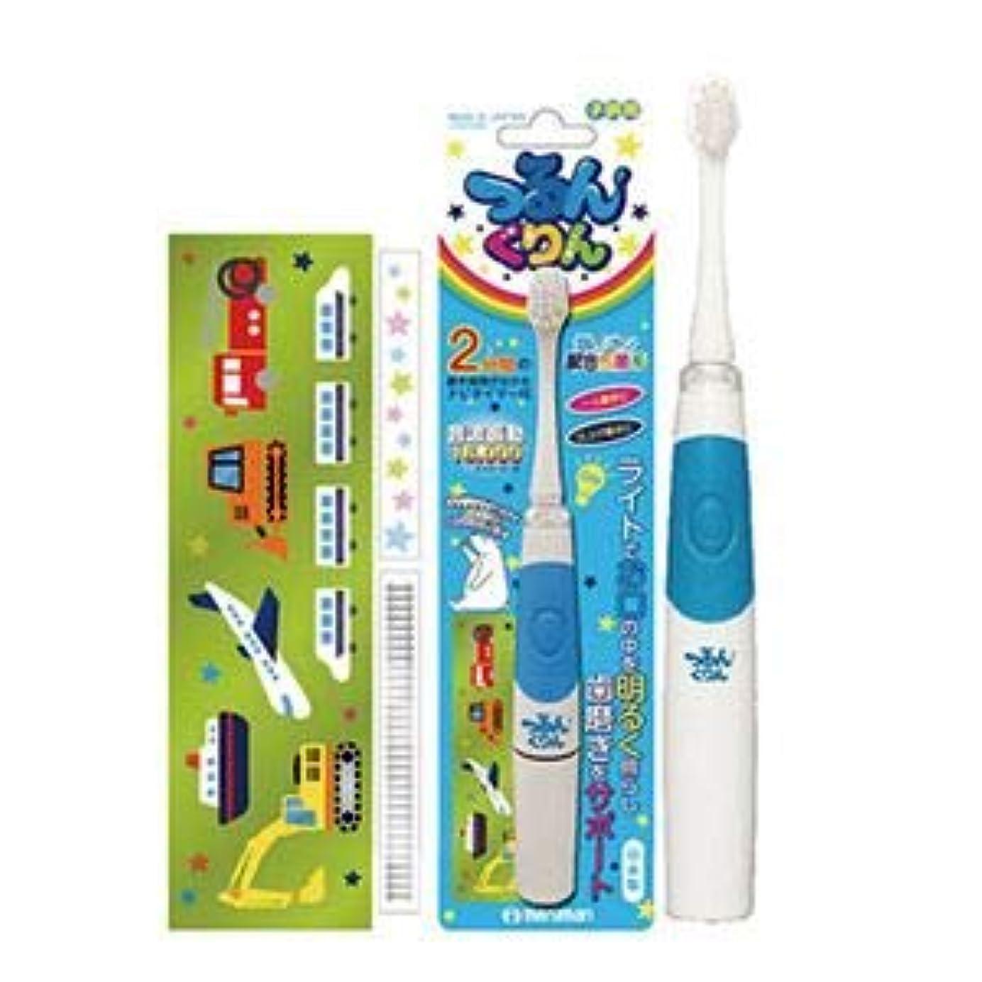 嫌い宇宙同意電動歯ブラシ つるんくりん ブルー 795944【代引不可】