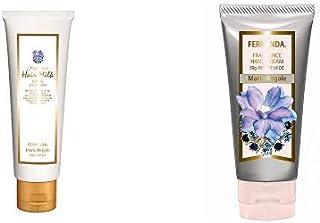 【セット買い】FERNANDA(フェルナンダ) Hair Milk Maria Regale (ヘアーミルク マリアリゲル) & Hand Cream Maria Regale (ハンド クリーム マリアリゲル)