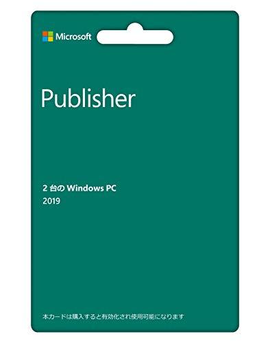 Microsoft Publisher 2019(最新 永続版)|カード版|Windows10|PC2台