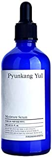 Best pyunkang yul moisture serum 100ml Reviews