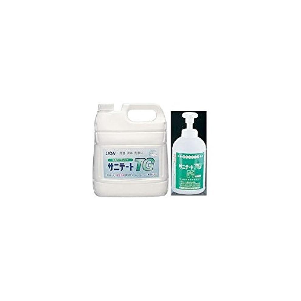 フラスコ汚染する静かなライオン薬用ハンドソープ サニテートTG 4L 700ML泡ポンプ付 【品番】JHV3001