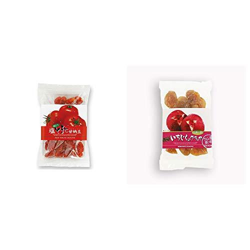 [2点セット] 朝どり 塩とまと甘納豆(150g)・いちじくのグラッセ(230g)