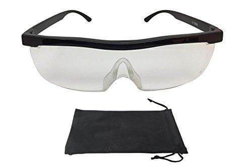 FALINGO Vergrößerungsbrille Lupenbrille Zauberbrille Lupe auf der Nase optische Vergrößerung auf 200% (Schwarz)