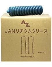 AZJANリチウムグリース ジャバラ400g