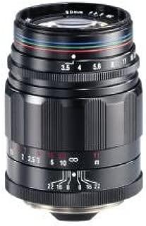 Voigtlander 90mm f/3.5 APO Lanthar Telephoto Leica Screw Mount Lens - Black
