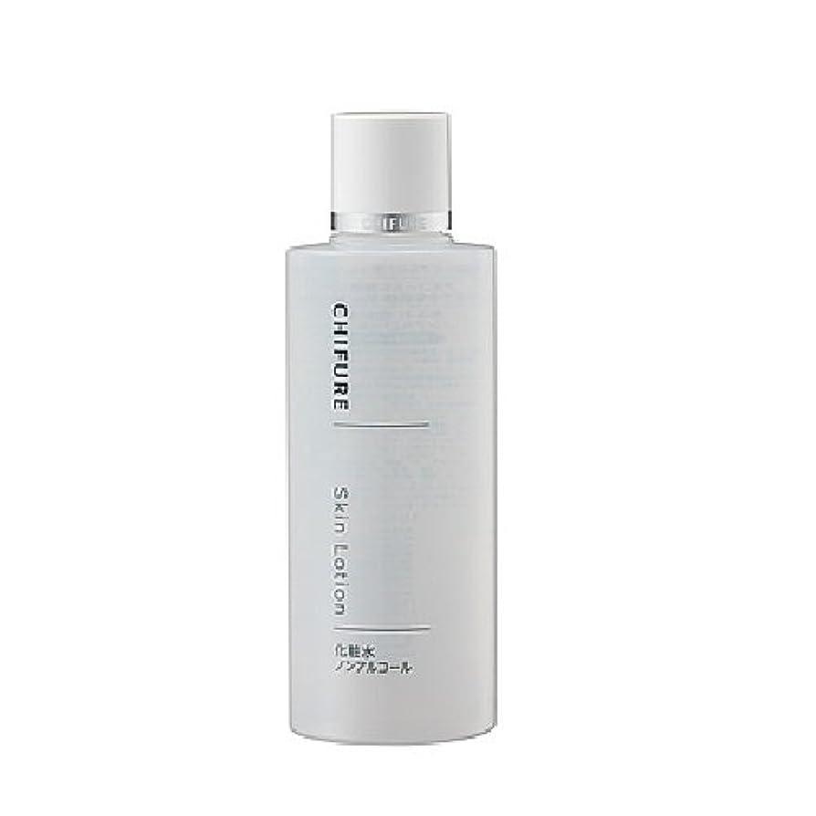 サイレント乗算落ち着いたちふれ化粧品 化粧水 ノンアルコールタイプ 180ML