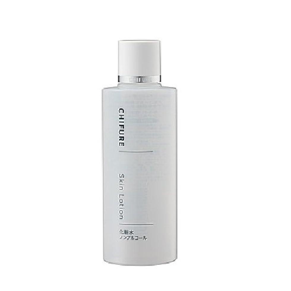 いわゆるニュージーランド告発ちふれ化粧品 化粧水 ノンアルコールタイプ 180ML