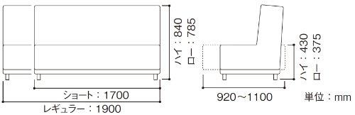 フランスベッド『スイミーM2ショートサイズロータイプ』