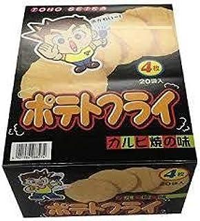 11gポテトフライ(カルビ焼)20袋×12BOX(240個)
