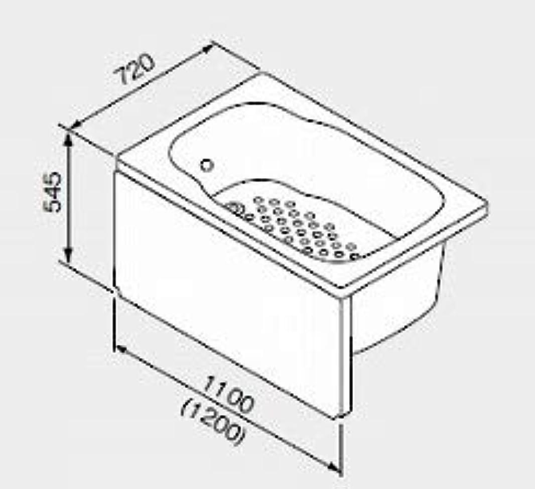 誓いタービン欠陥ノーリツ ガス給湯機器 バスイング(GTS)専用部材 FRP浴槽SP L/R(暖房専用) 【右排水】 1200mmタイプ【1272/H1 R】【1272-H1R】
