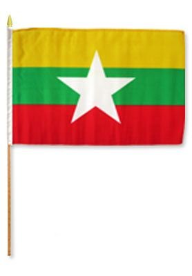 MWS Myanmar (Burma) 12x18in Stick Flag