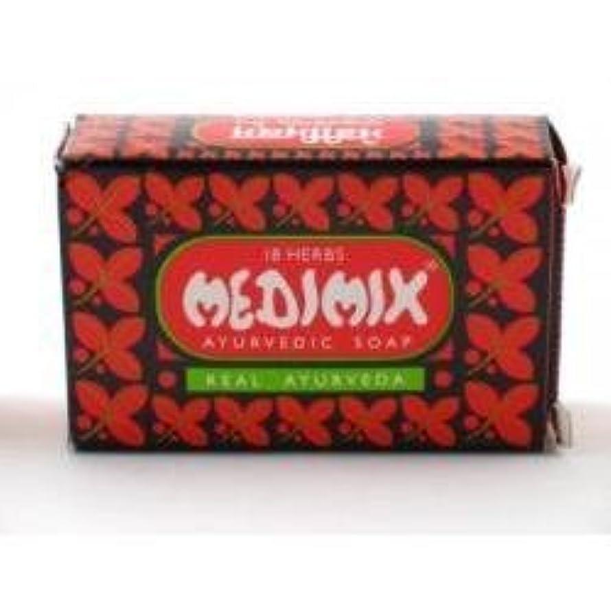 生産性れるわずかにMedimix Soap Classic 18 Herb Ayurvedic Soap (125g X 2 Bars)