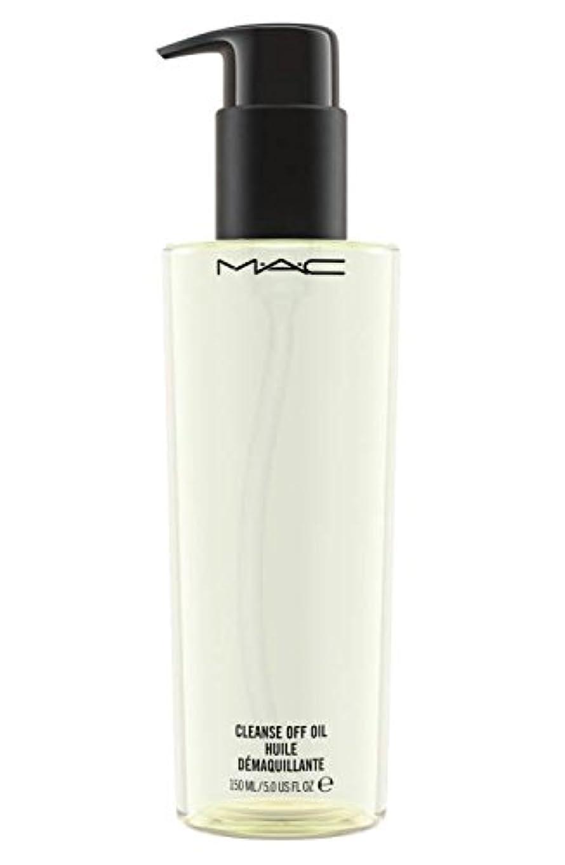 信じられないほとんどない発生マック MAC クレンズ オフ オイル 150mL