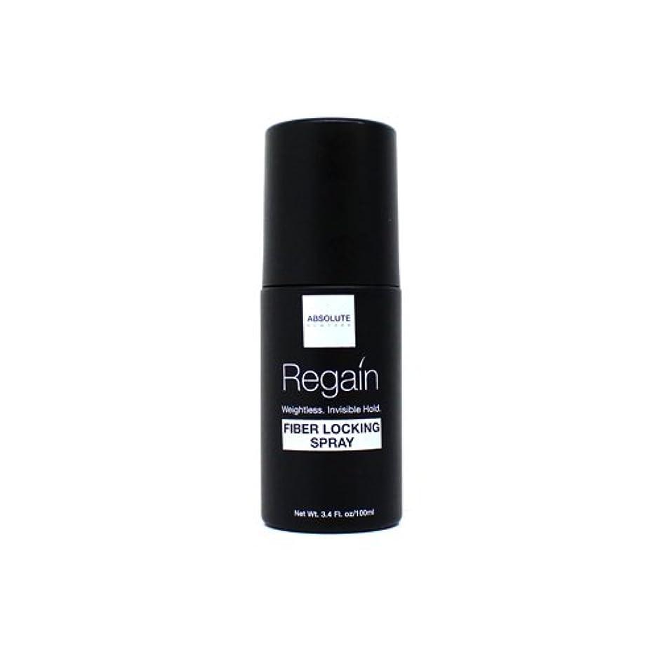 窓感度泣き叫ぶ(3 Pack) Absolute Hair Fiber Locking Hair Spray (並行輸入品)