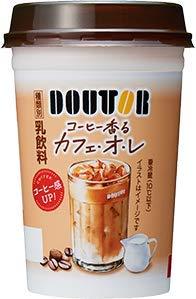 DOUTOR『コーヒー香る カフェ・オ・レ』