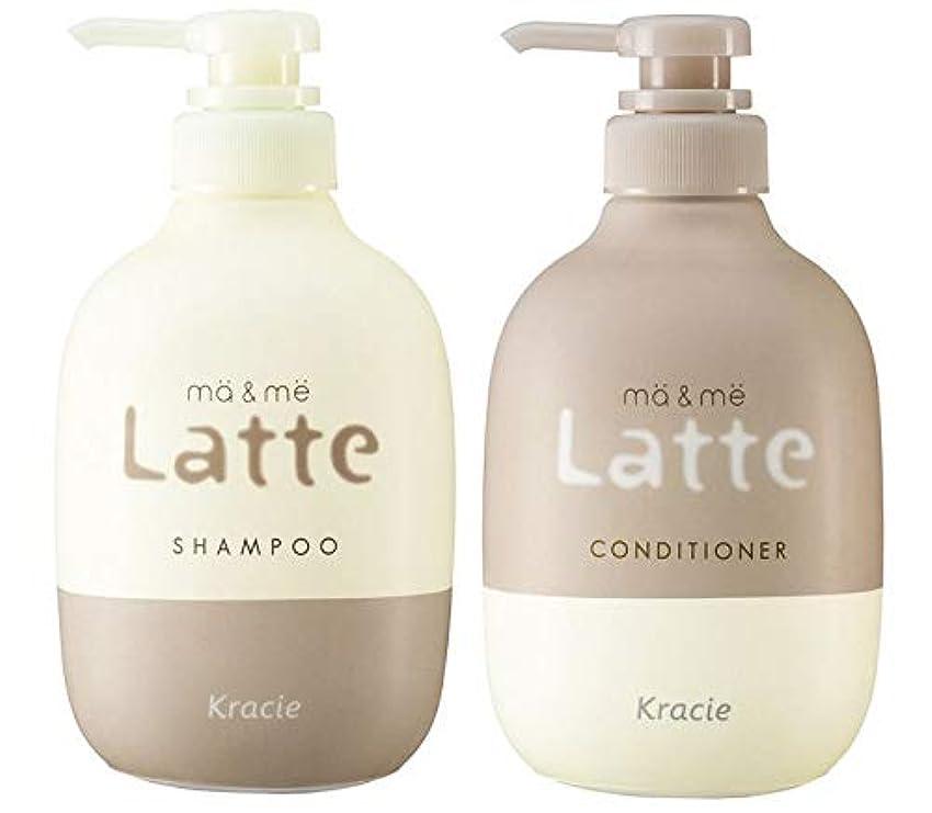 見える変える明確にマー&ミーLatte シャンプー&コンディショナー (アップル&ピオニーの香り) プレミアムWミルクプロテイン配合 おタメしポンプセット400ml+400g