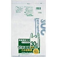 【ケース販売】日本サニパック 白半透明ごみ袋 とって付き 30L HT39