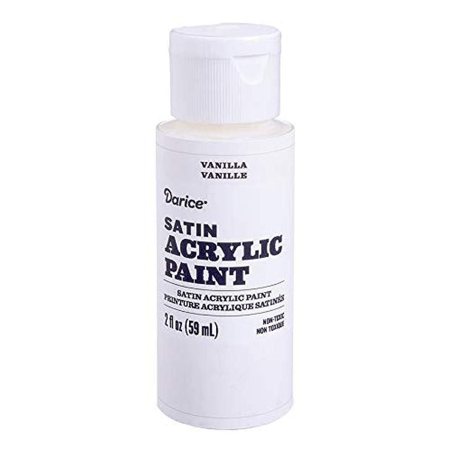 Darice 30062616 Satin Acrylic Paint, Vanilla, 2 Ounces