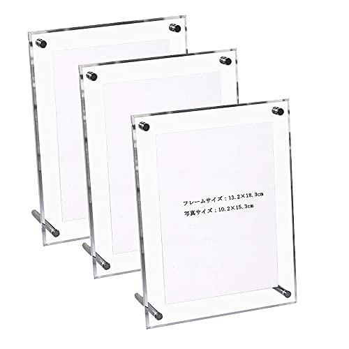 3個セット アクリルフォトフレーム 写真立て 賞状 ディスプレイケース クリア カードスタンド アクリルフレーム 写真フレーム 縦横兼用 壁掛け カードスタンド(13.2×18.3cm)
