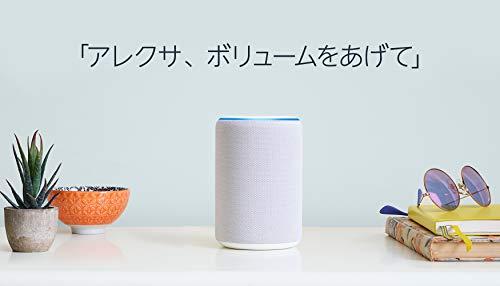 Newモデル Echo (エコー) 第3世代 - スマートスピーカー with Alexa、サンドストーン