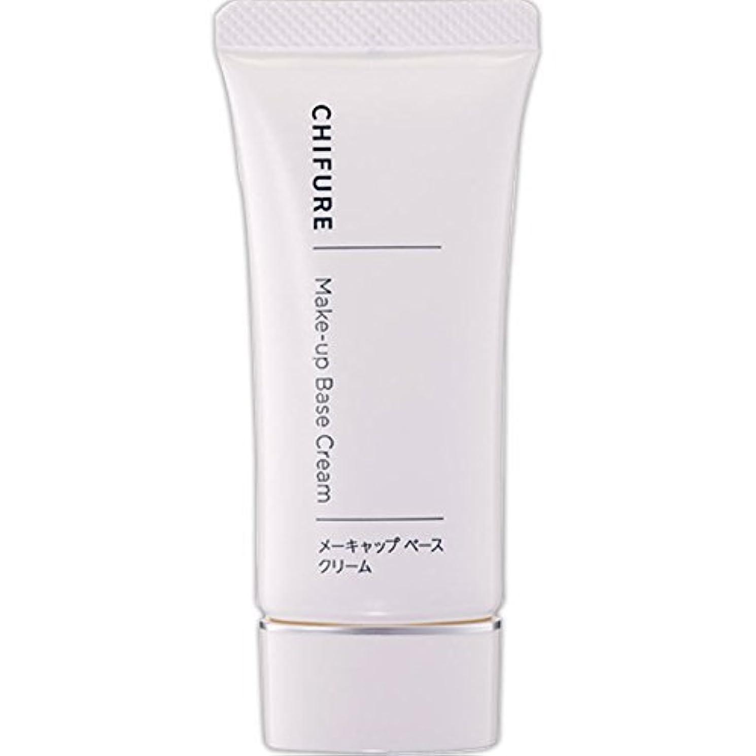 宣言する比率素晴らしきちふれ化粧品 メーキャップ ベース クリーム 35G