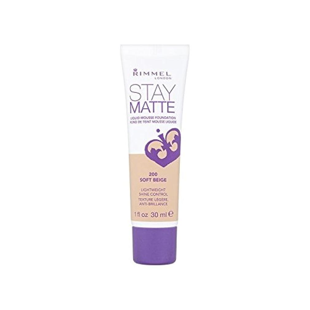 生命体発掘消防士リンメルステイマット基盤ソフトベージュ x4 - Rimmel Stay Matte Foundation Soft Beige (Pack of 4) [並行輸入品]