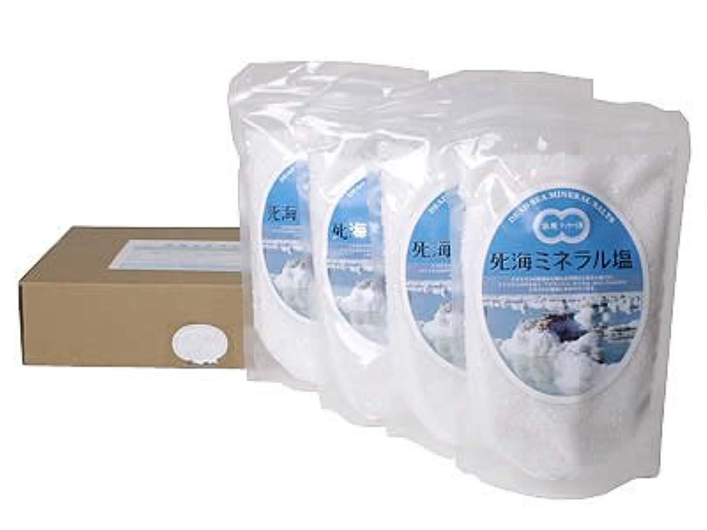 薬を飲む調整可能ドリンク死海ミネラル塩 2kg 500g×4