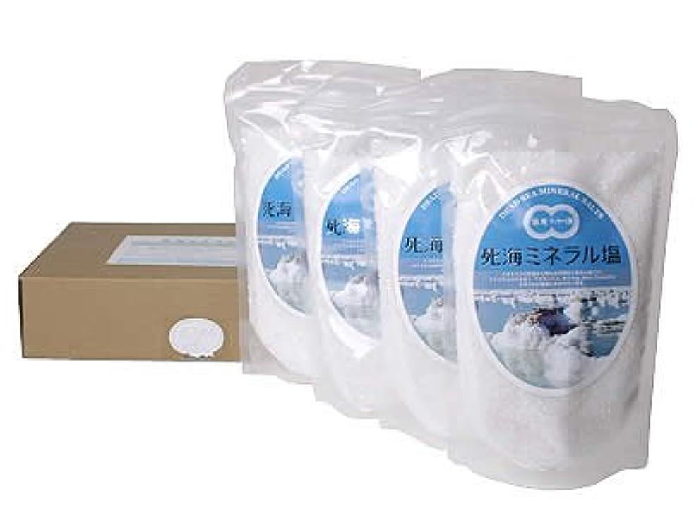 思いつく吸収スピリチュアル死海ミネラル塩 2kg 500g×4
