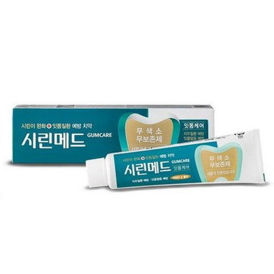 基本的な浴室贅沢【シリンメド】 歯茎ケア歯磨き粉 100g [並行輸入品]