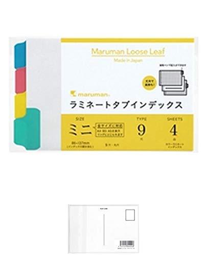 マルマン ルーズリーフ ラミネートタブインデックス4山 ミニ B7E LT7004 ×5 セット + 画材屋ドットコム ポストカードA