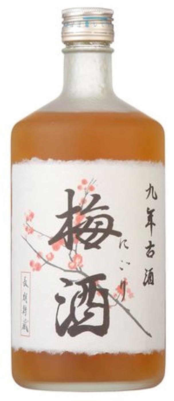 指軍隊アイスクリーム高知県 菊水 九年古酒 にごり梅酒 720ml
