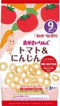 QP キユーピー 離乳食 おやさいりんぐトマト&にんじん 4g×3袋入り 16個 ZHT