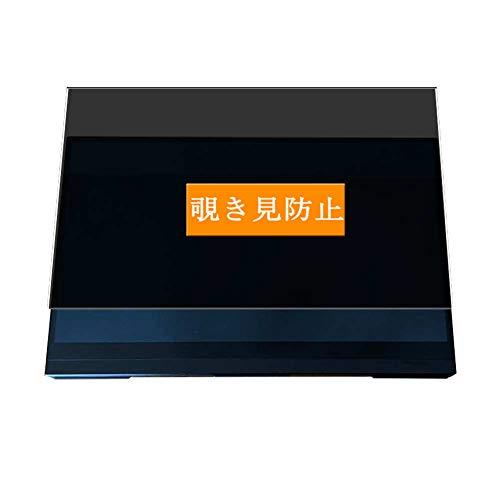 Sukix のぞき見防止フィルム 、 GMK KD1 14インチ 向けの 反射防止 フィルム 保護フィルム 液晶保護フィルム(非 ガラスフィルム 強化ガラス ガラス ケース カバー ) のぞき見防止 覗き見防止フィルム 修繕版