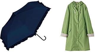 【セット買い】ワールドパーティー(Wpc.) 日傘 折りたたみ傘 ネイビー 50cm レディース 傘袋付き 遮光クラシックフリルミニ 801-134 NV+レインコート ポンチョ レインウェア  グレー  free  レディース 収納袋付き R-1094 GR