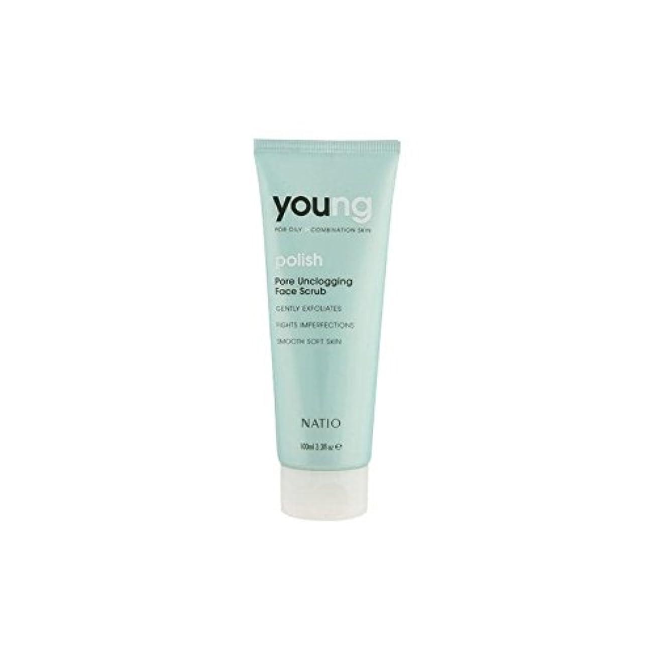 風邪をひくしかしながら研究所若いポア顔スクラブ(100ミリリットル) x2 - Natio Young Pore Unclogging Face Scrub (100ml) (Pack of 2) [並行輸入品]