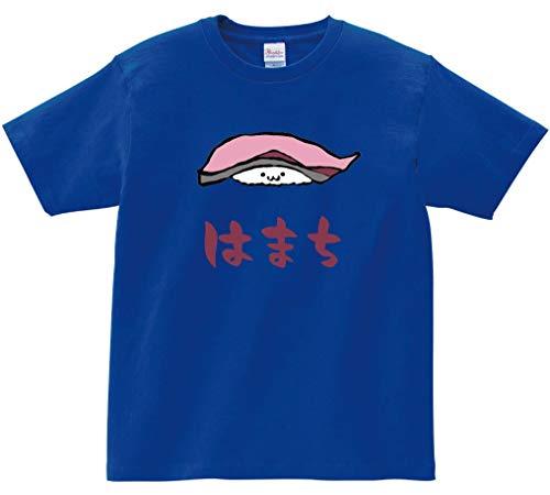 はまち ハマチ 握り 寿司 ネタ おすし 筆絵 イラスト カラー おもしろ Tシャツ 半袖 ブルー XL