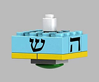 Building Block Bricks - Build Your Own Hanukkah Dreidel - Compatible with All Major Brands - Assembly Set for Kids & Parents for Chanukah, Jewish Themed Party & Events (Single Pack)