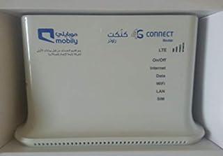 موبايلي راوتر Mobily Router