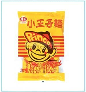 Ve Wong Little Prince Brand Snack Noodles 10.50oz(20 Small Bags)(pack of 2) by DragonMall