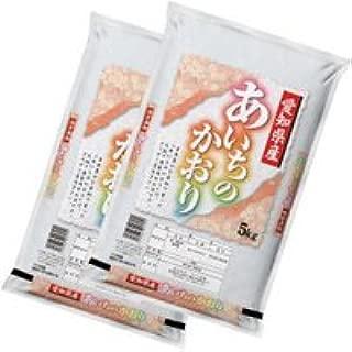 【無洗米】愛知県産 無洗米 あいちのかおり 10kg (5kgを2袋)