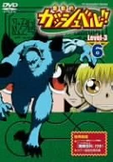 Vol. 6-Konjiki No Gash Bell!! Level 3