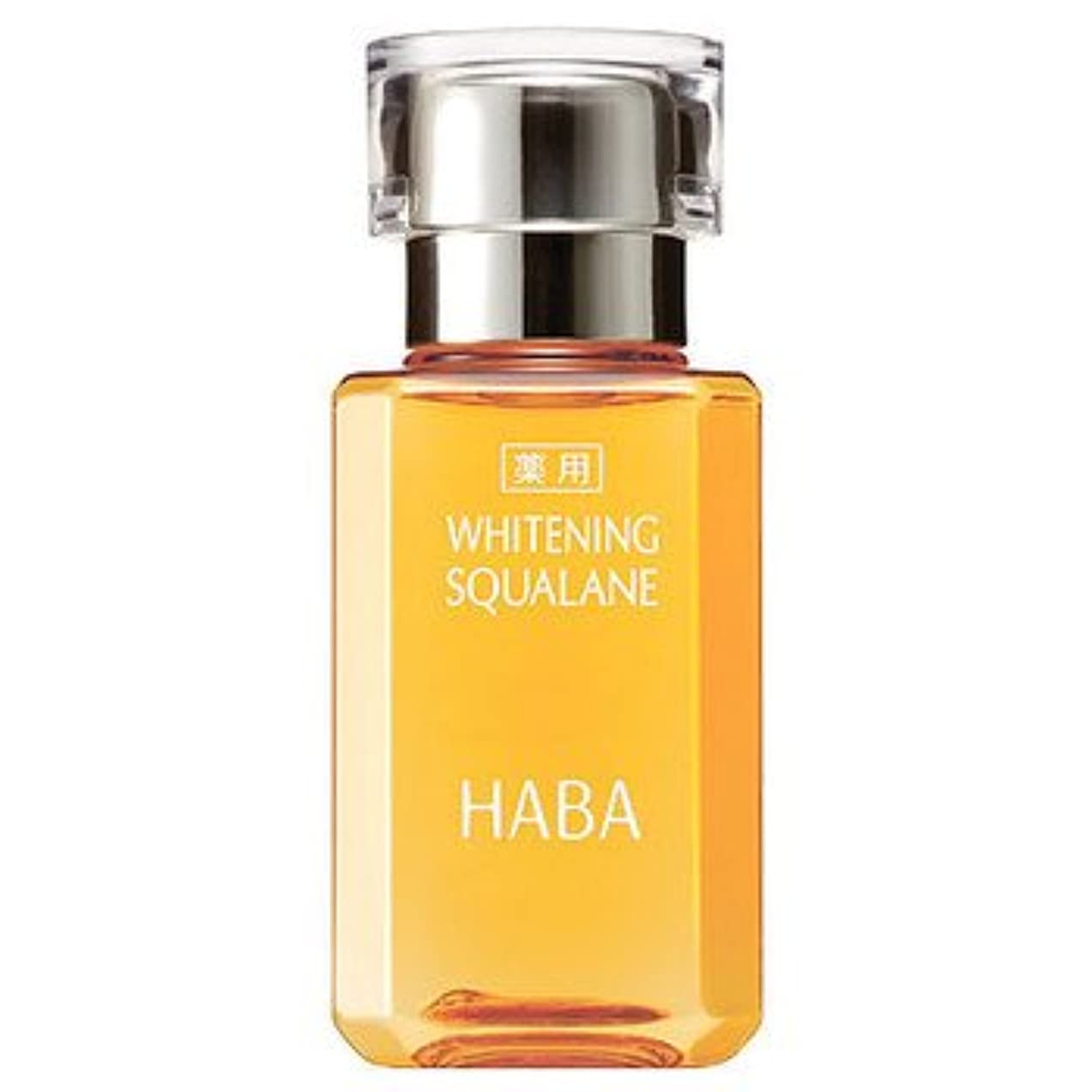 バナー離れて苦HABA ハーバー 薬用ホワイトニングスクワラン 30ml フェイスオイル (医薬部外品) [並行輸入品]