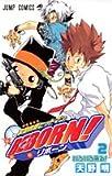 家庭教師ヒットマンREBORN! 2 (ジャンプコミックス)