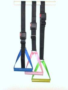 Kip Trainer Quick Adjust Straps (Blue)