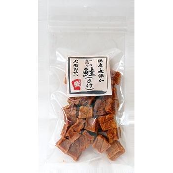 ドッグツリー 国産・無添加 一口角切り 鮭(さけ) DOG TREE Natural Style 厳選自然素材