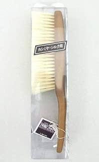 MARUEI SWAN (マルエースワン) 洋服ブラシ カシミヤシルク用 楓・白豚毛100% J-055